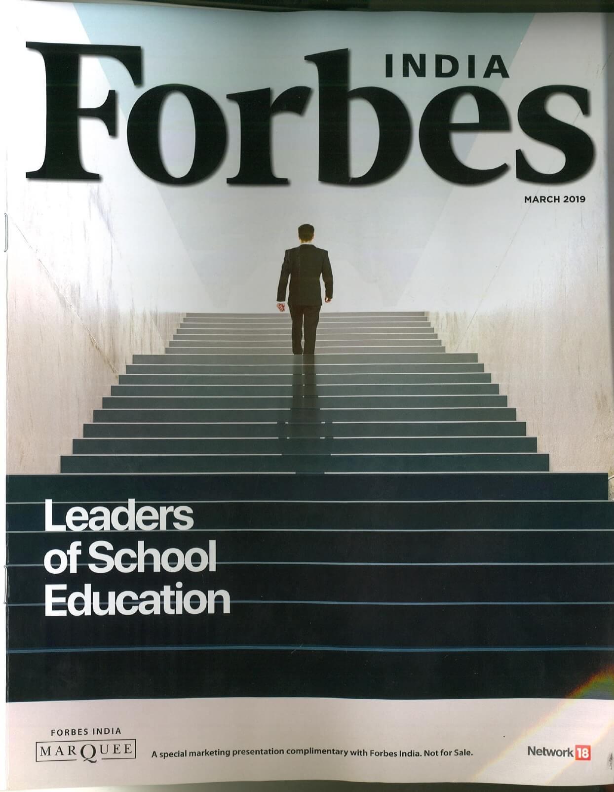 Leaders of School Education